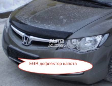 Дефлектор капота EGR Австралия  Honda Civic Sd 2006-